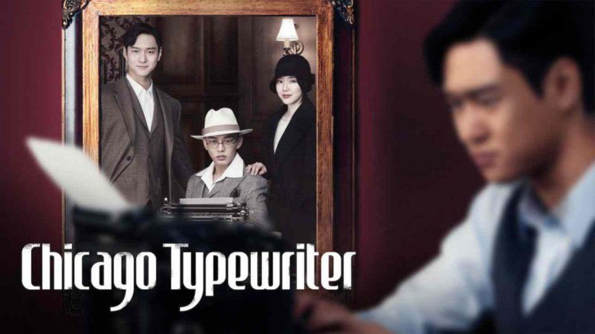 Top 5 Best Korean Dramas on Netflix 2020