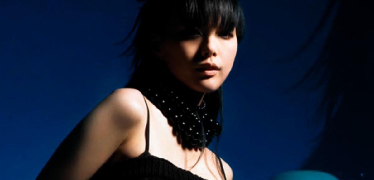 Nanase Aikawa.