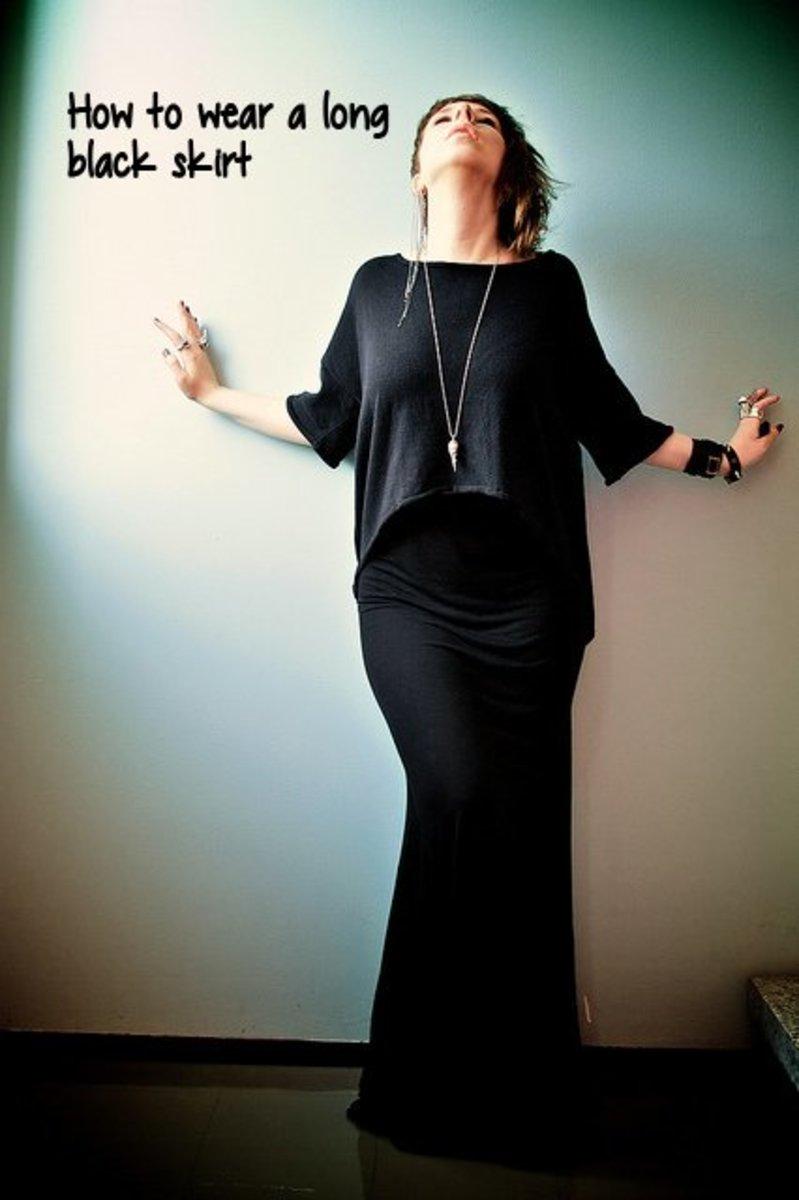 如何穿黑色长裙