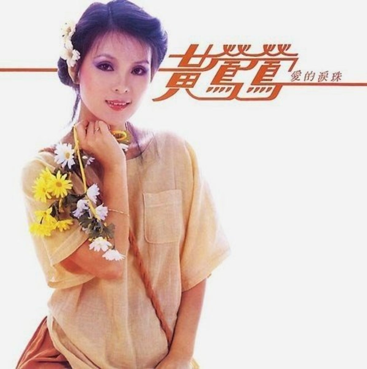 Biography of Tracy Huang, the Sultry Asian Diva