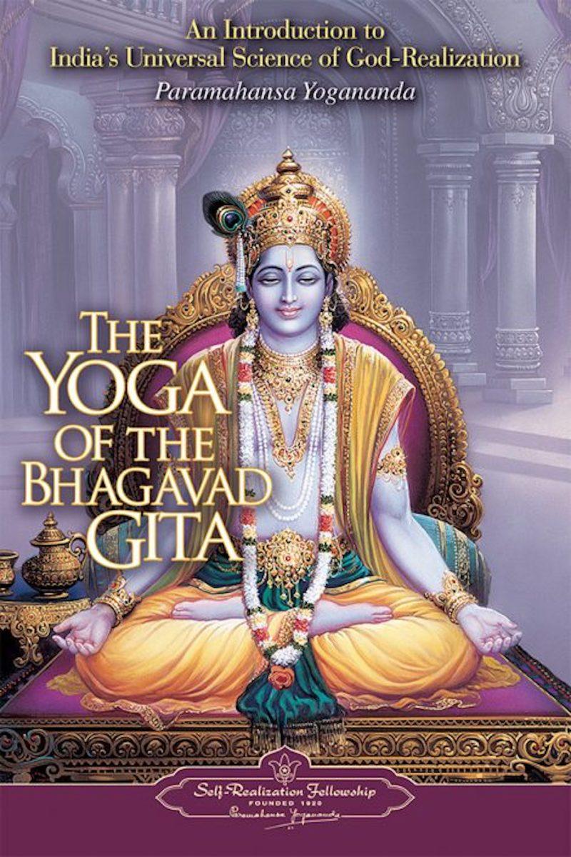 Paramahansa Yogananda's Book,