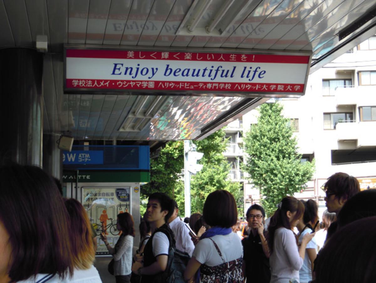 Harajuku Station in Tokyo