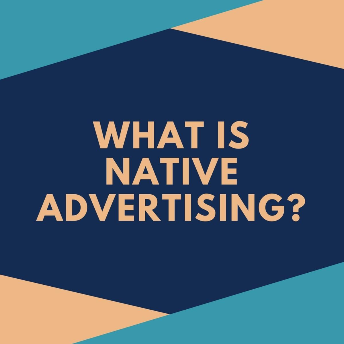 什么是本机制广告