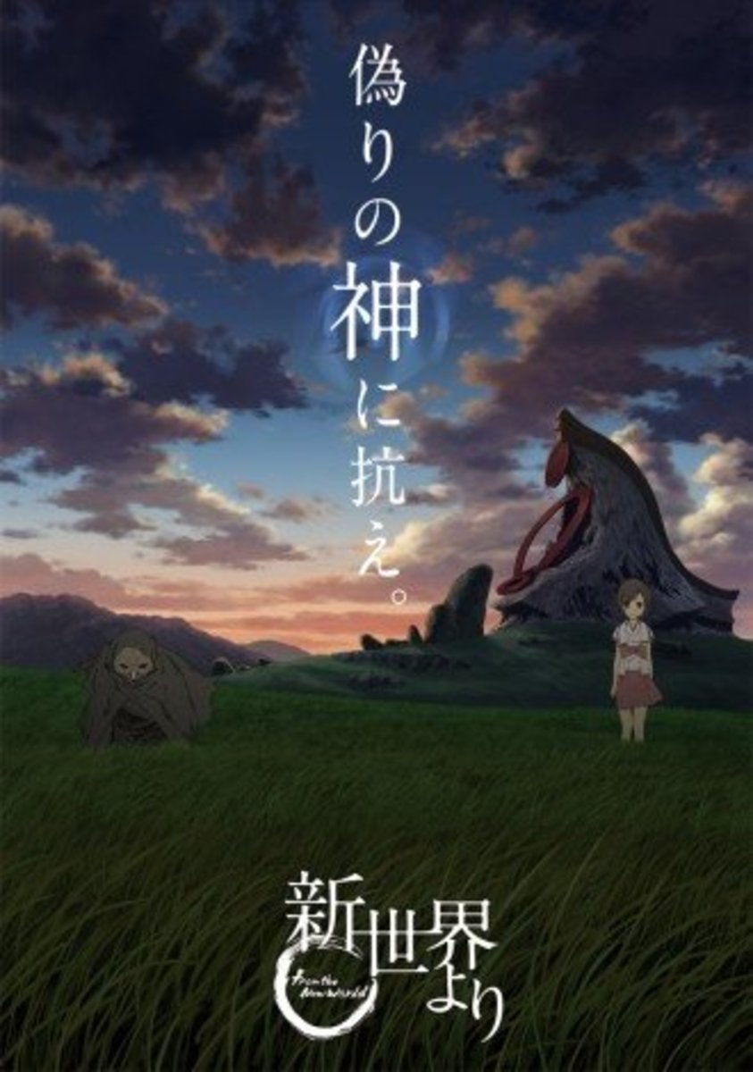 Shinsekai Yori: An Intepretation of Its Meaning (Anime)