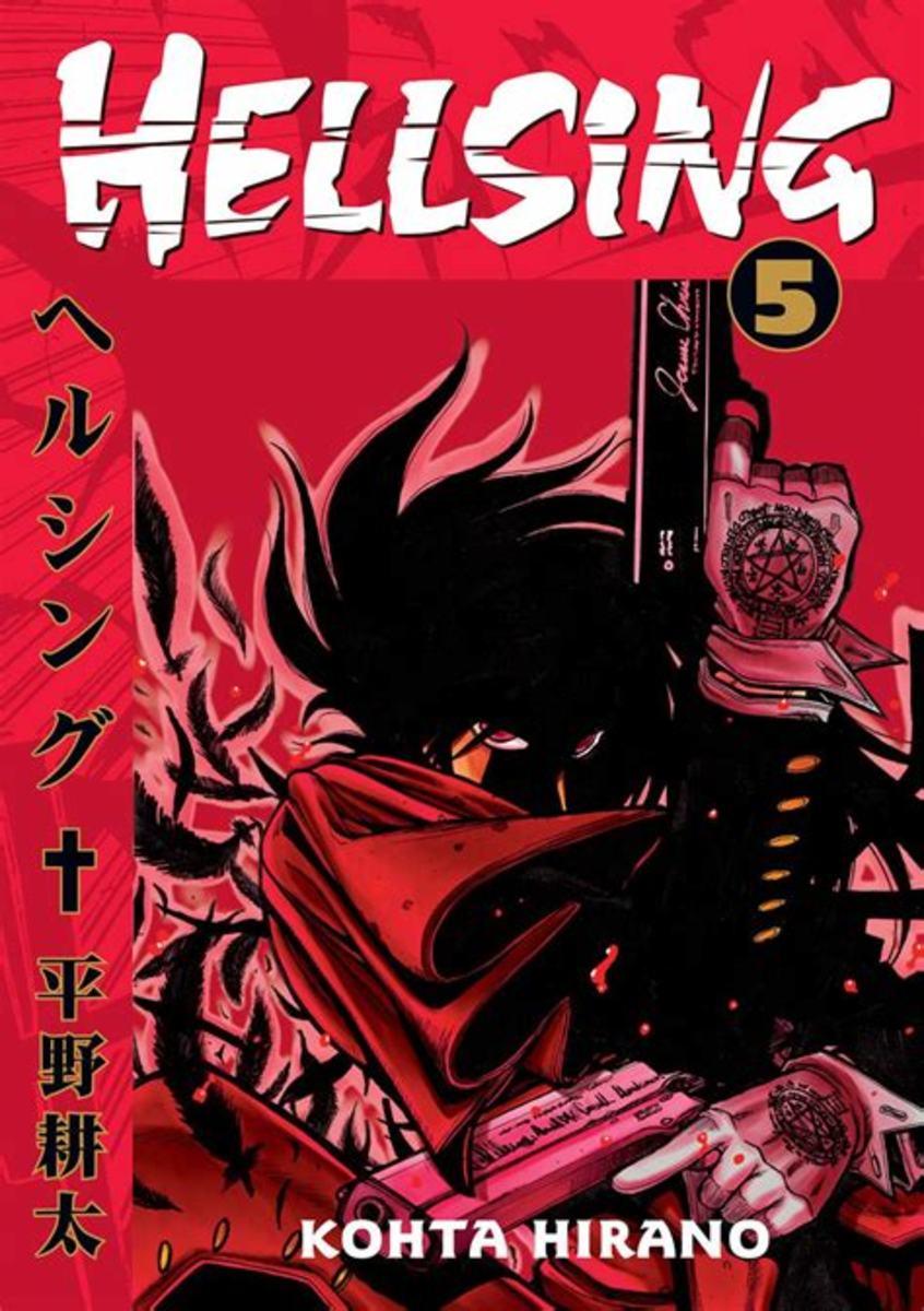"""The """"Hellsing"""" manga, Volume 5 cover."""