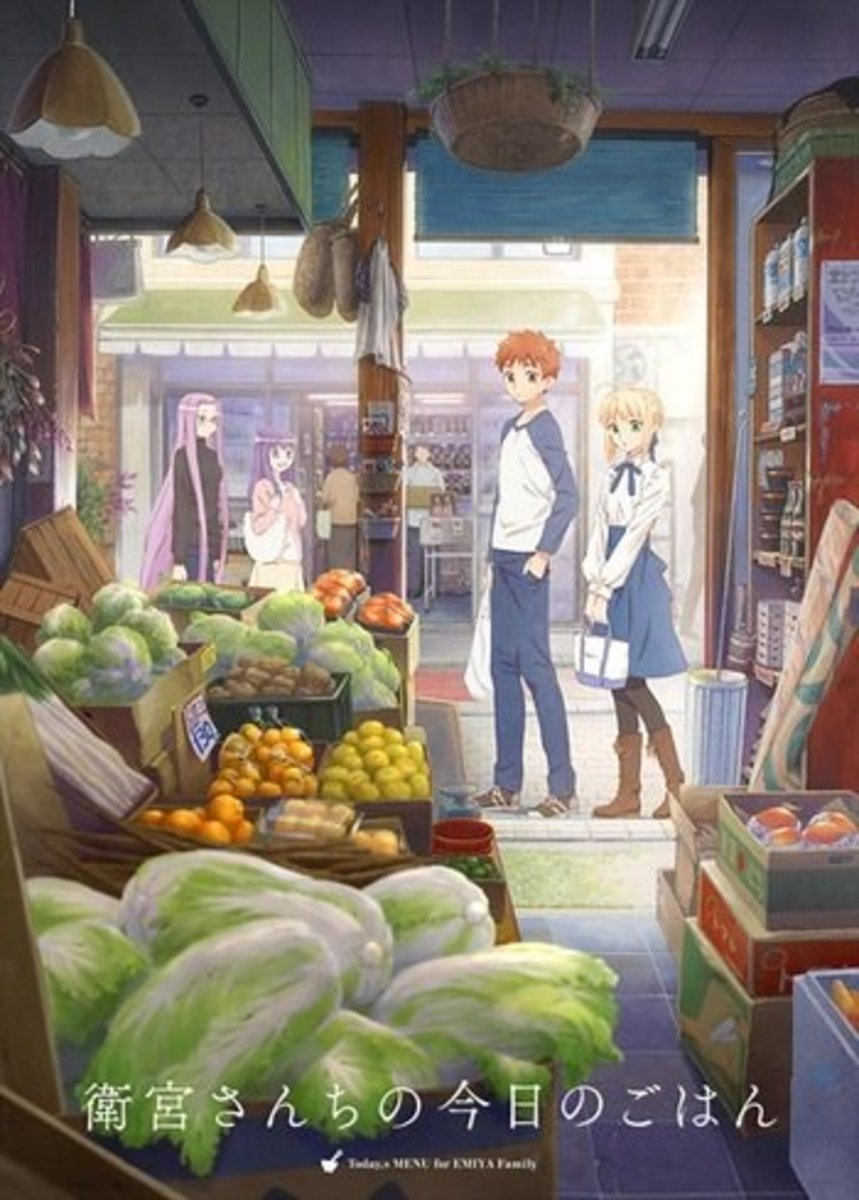 Anime Review: 'Today's Menu for the Emiya Family' (2018)