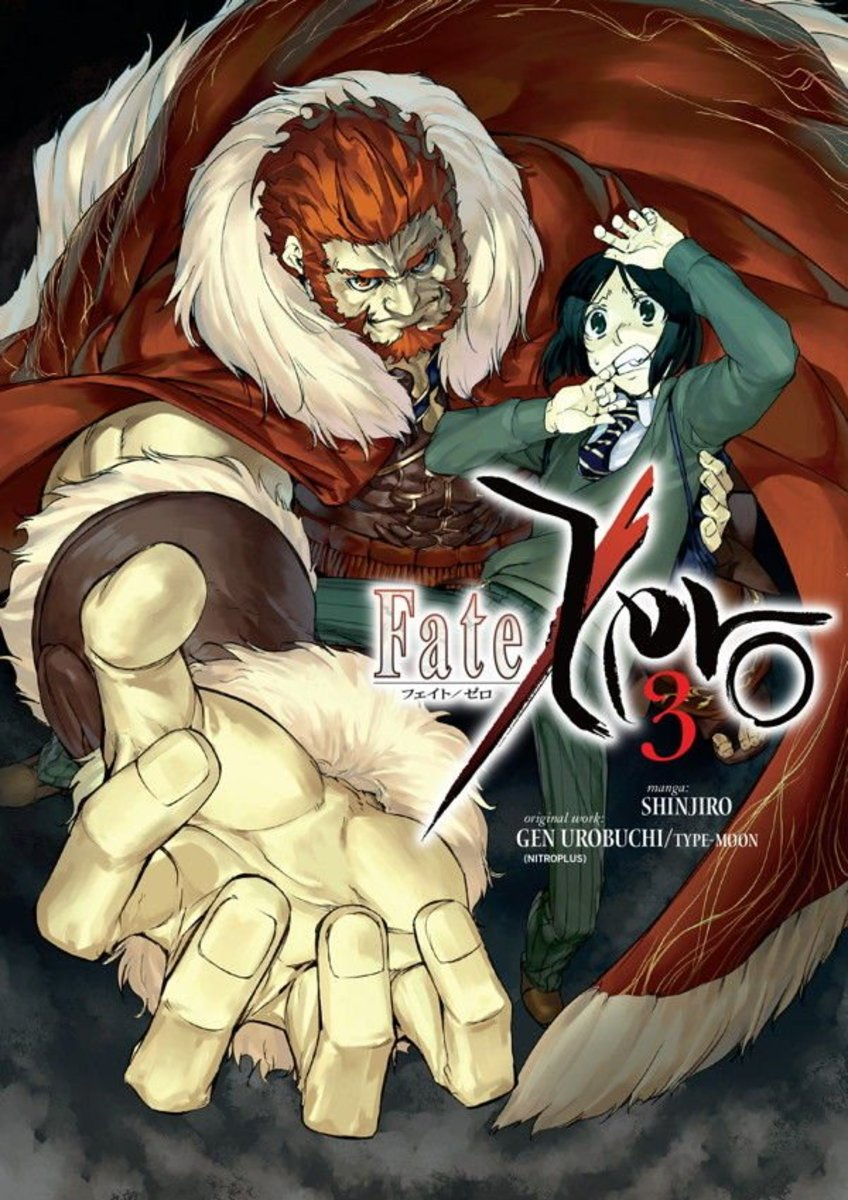 Fate/Zero manga volume 3 cover.