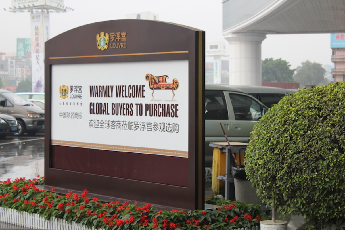 Guide to Buying and Importing Furniture From China