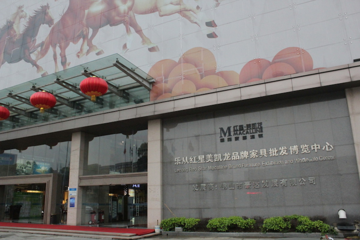 Red Star Macalline Brand Furniture is opposite the Fortune Hotel.