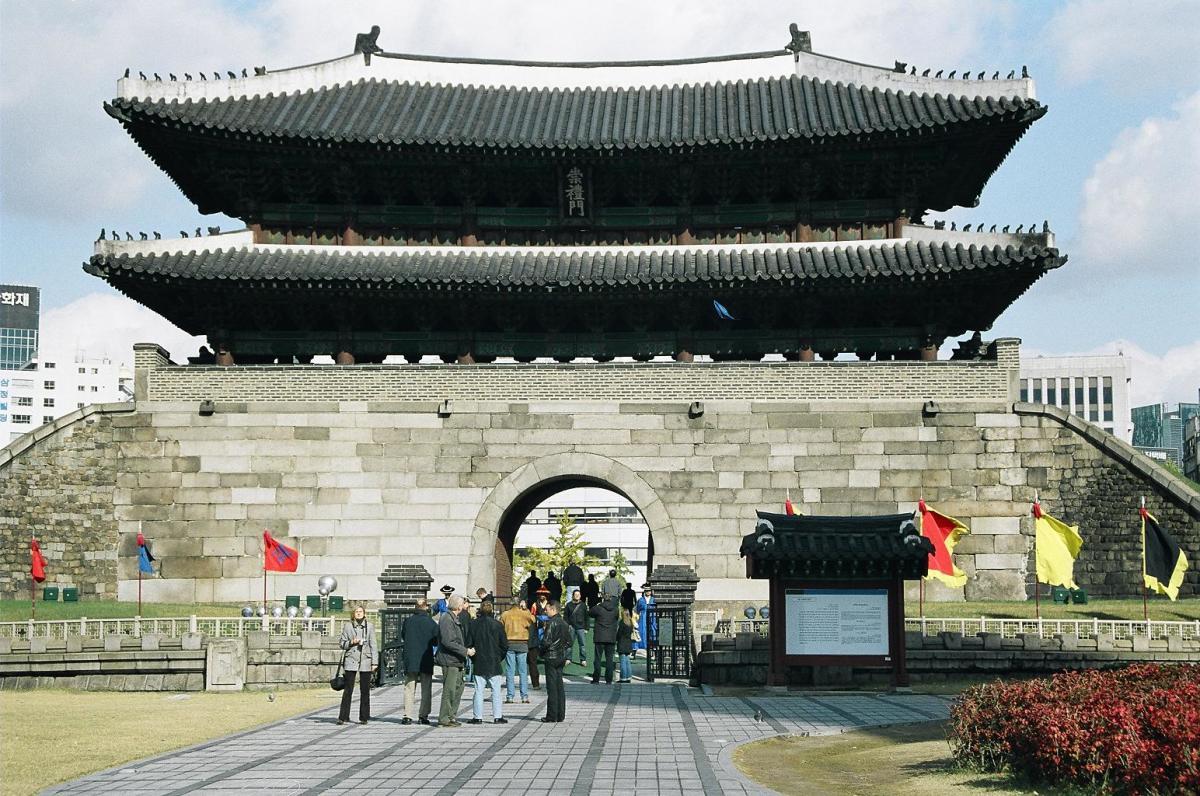 Nameadun, Seoul.