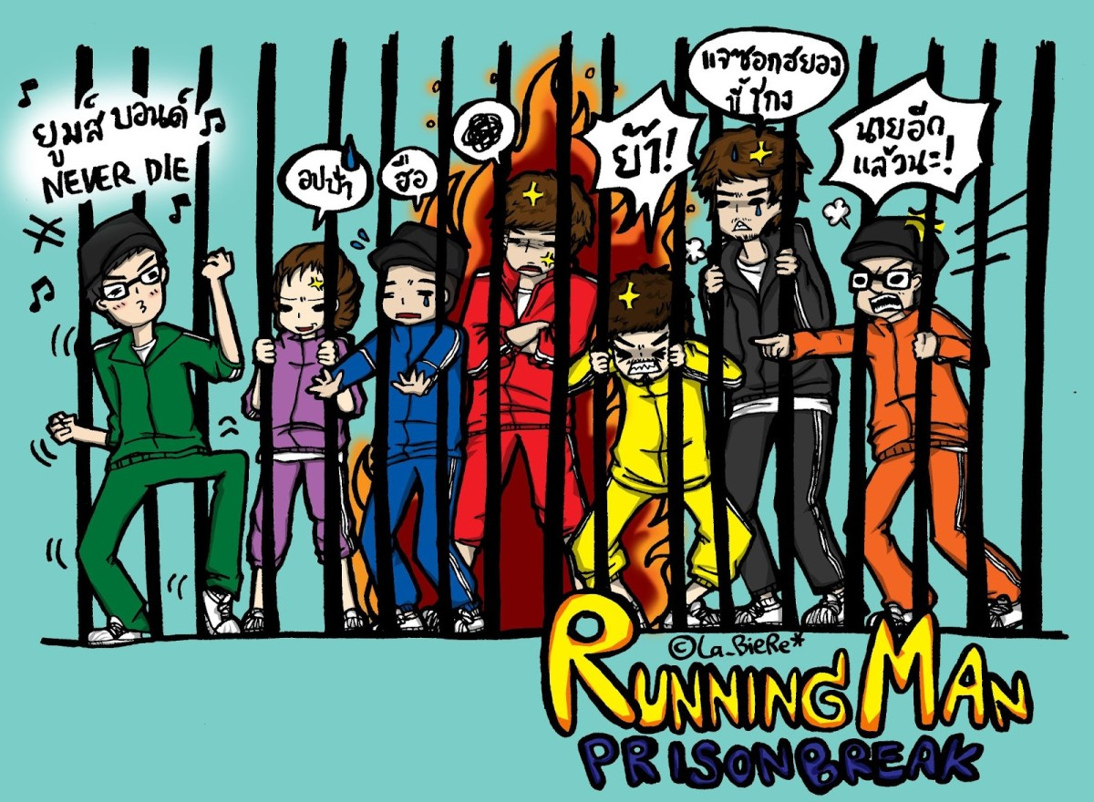 Thousands of fan art on Running Man have been created proving its popularity in and outside of Korea.