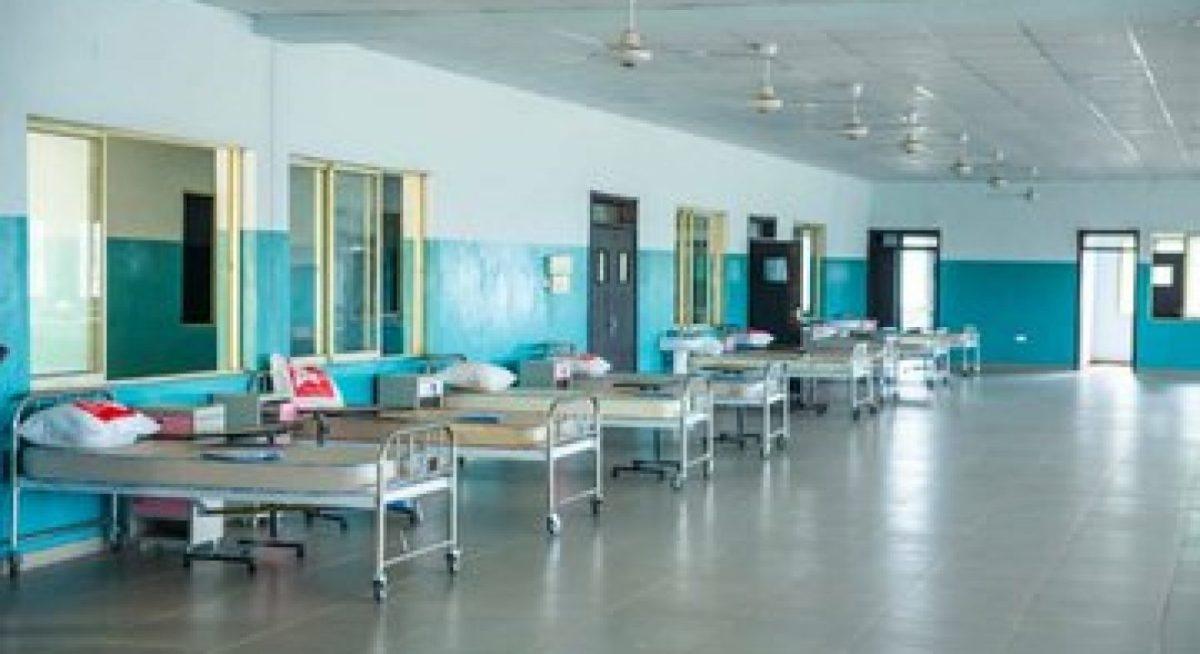 Isolation Center in Nigeria