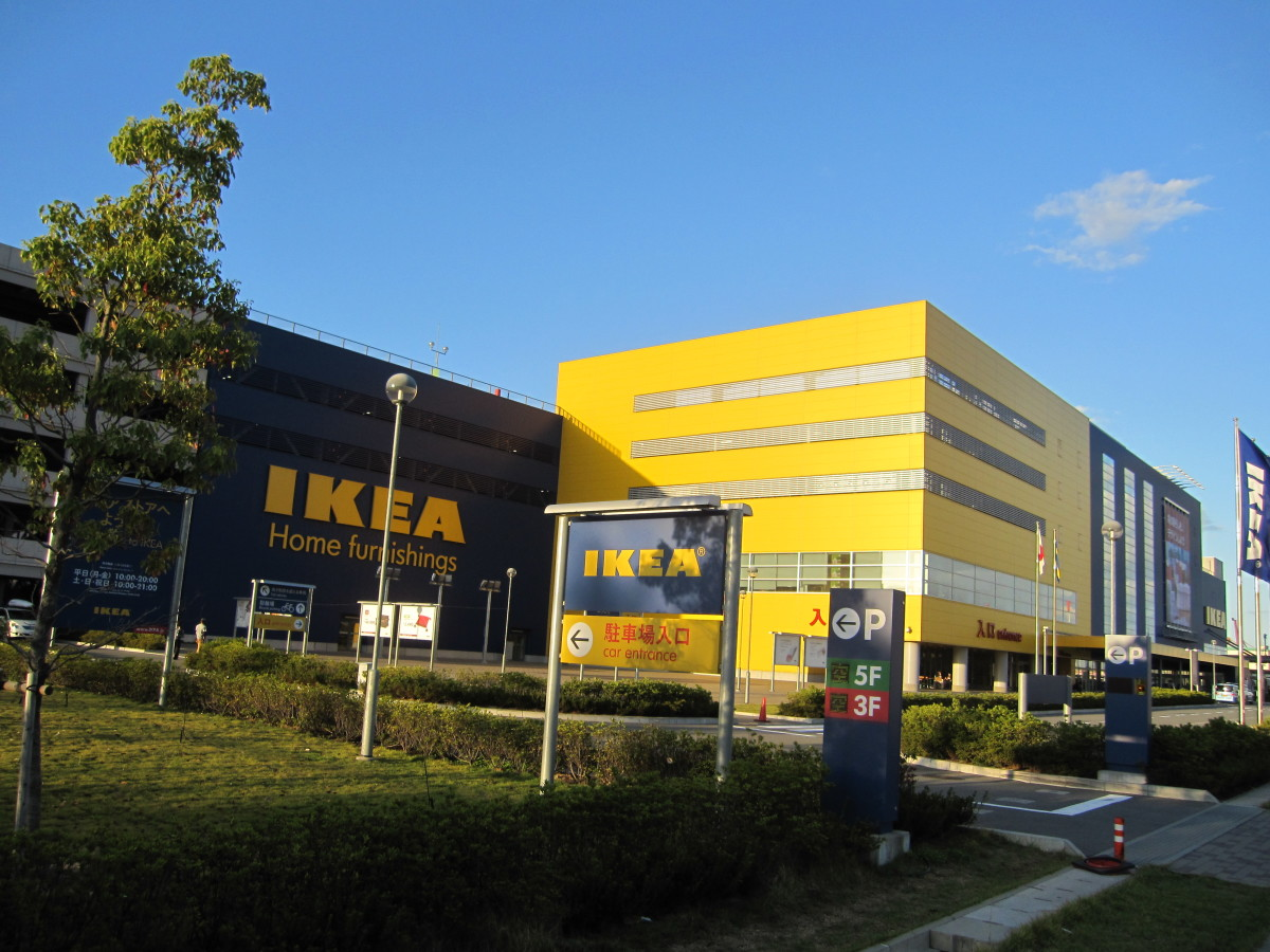 IKEA Kobe Port Island
