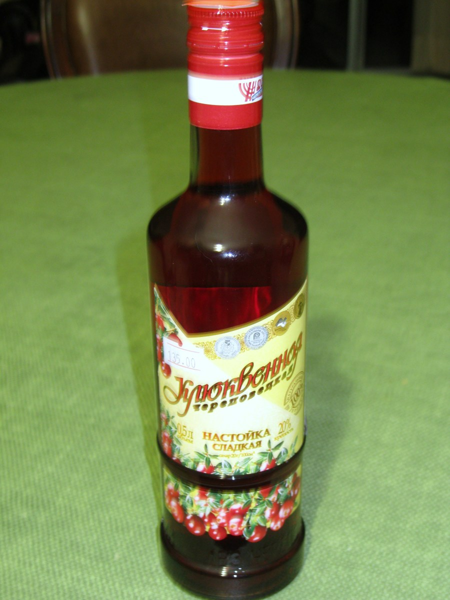 Bottle of commercially produce berry wine from Russia