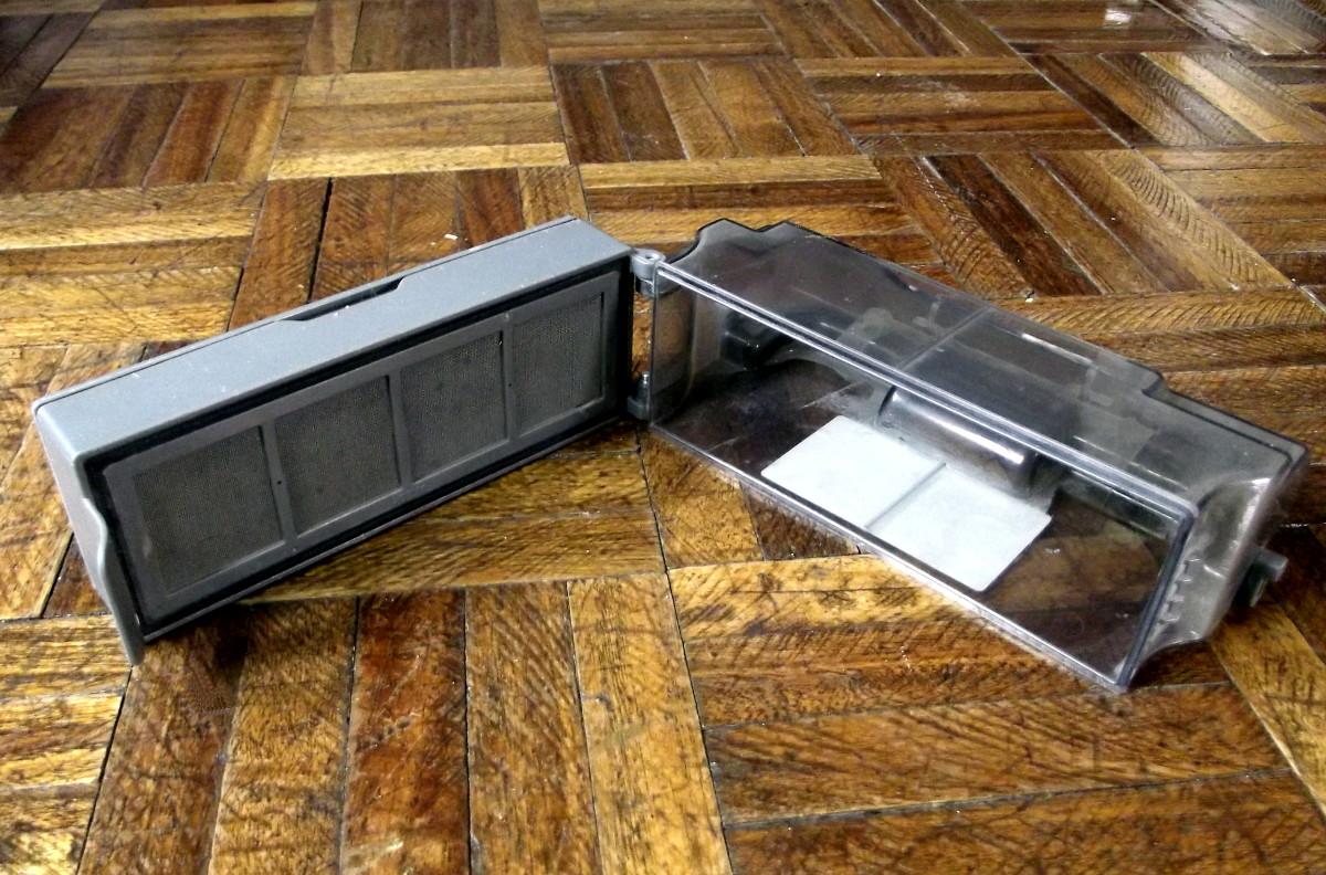 Ecovacs Deebot M88 dustbin