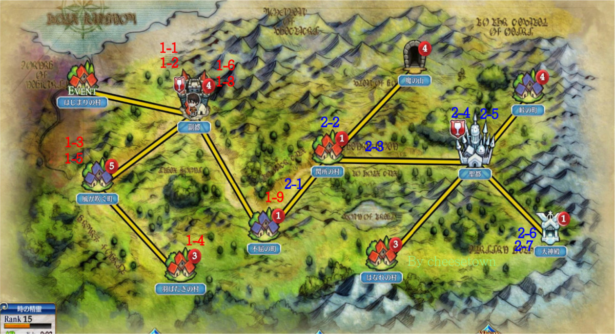 Picture from the Japanese Wikia. Chain Chronicle Wiki Chain Chronicle Fortune Rings