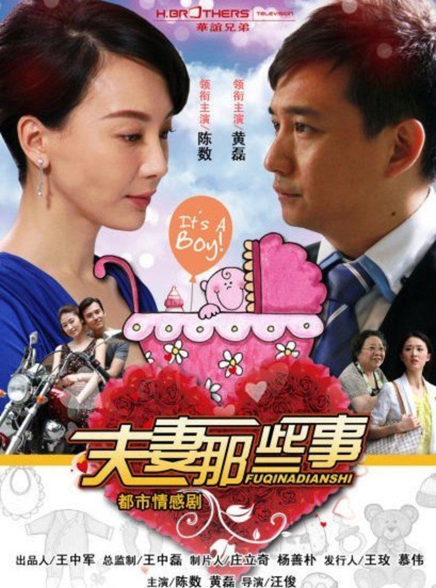 10 Modern Chinese Family Dramas - 94.4KB