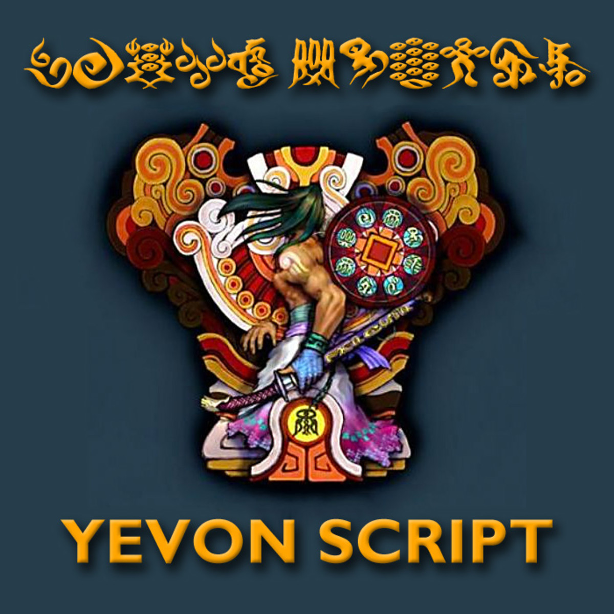 Yevon Script: Sacred Writing in FFX