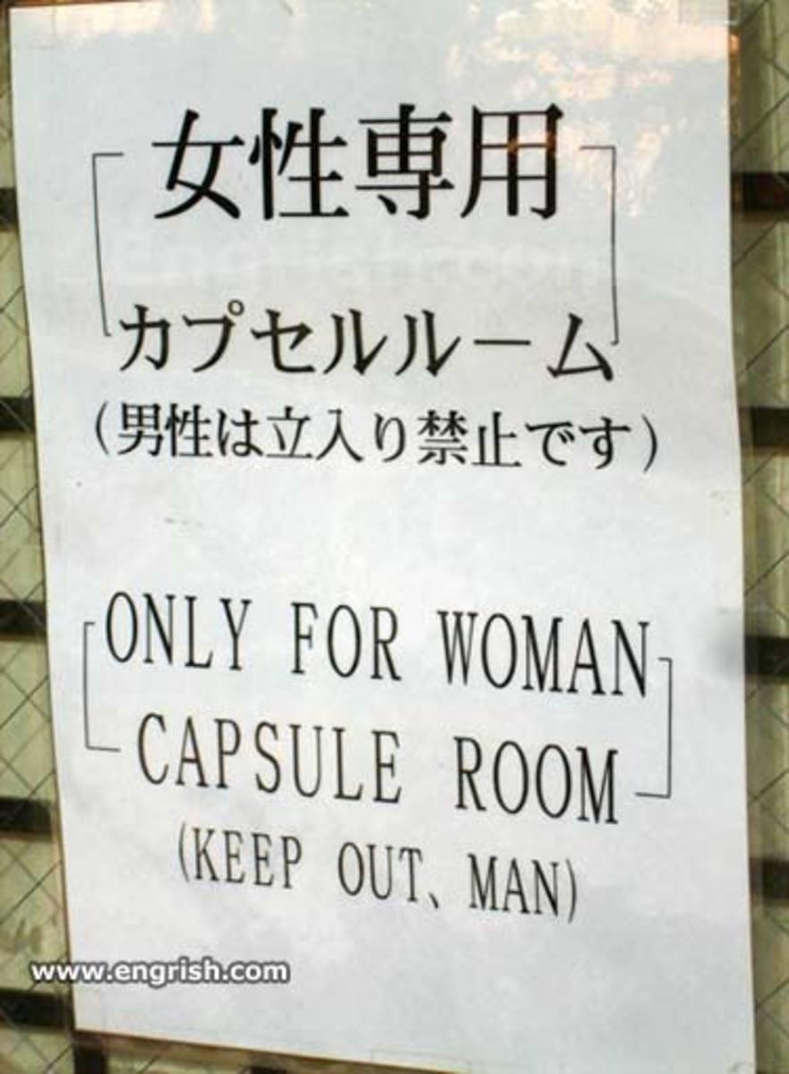 Japan's Best Capsule Hotels