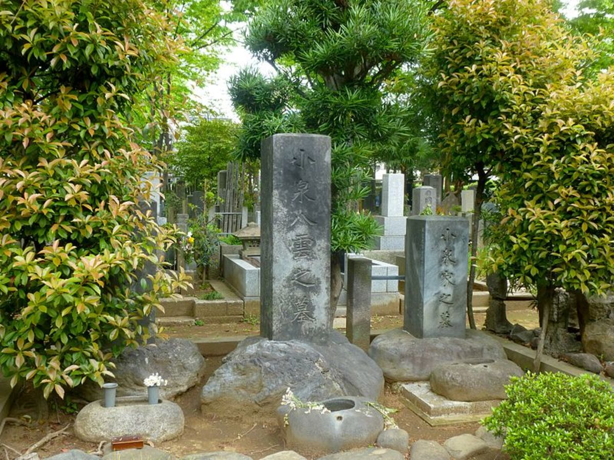 Patrick Lafcadio Hearn's grave in Zoshigaya cemetery (27 June 1850 – 26 September 1904, also known by the Japanese name Koizumi Yakumo)