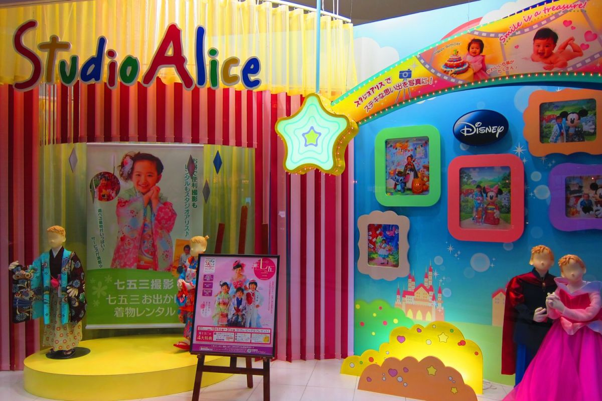 Studio Alice Children's Photo Studio: The Perfect Japanese Souvenir