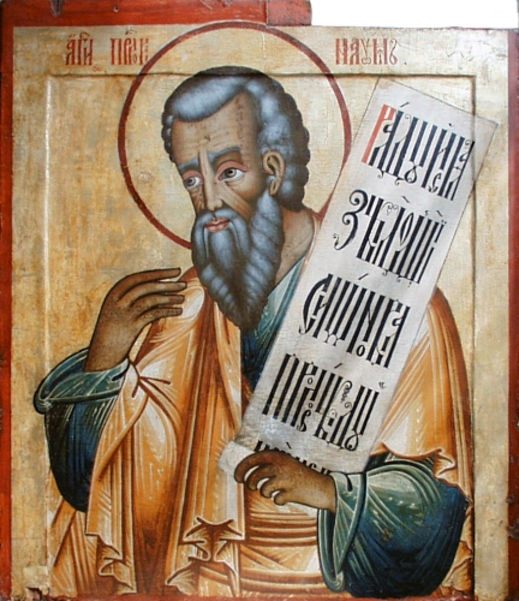 This is an 18th century Russian Orthodox Icon of the Prophet Nahum, the author of the Book of Nahum in the Bible.