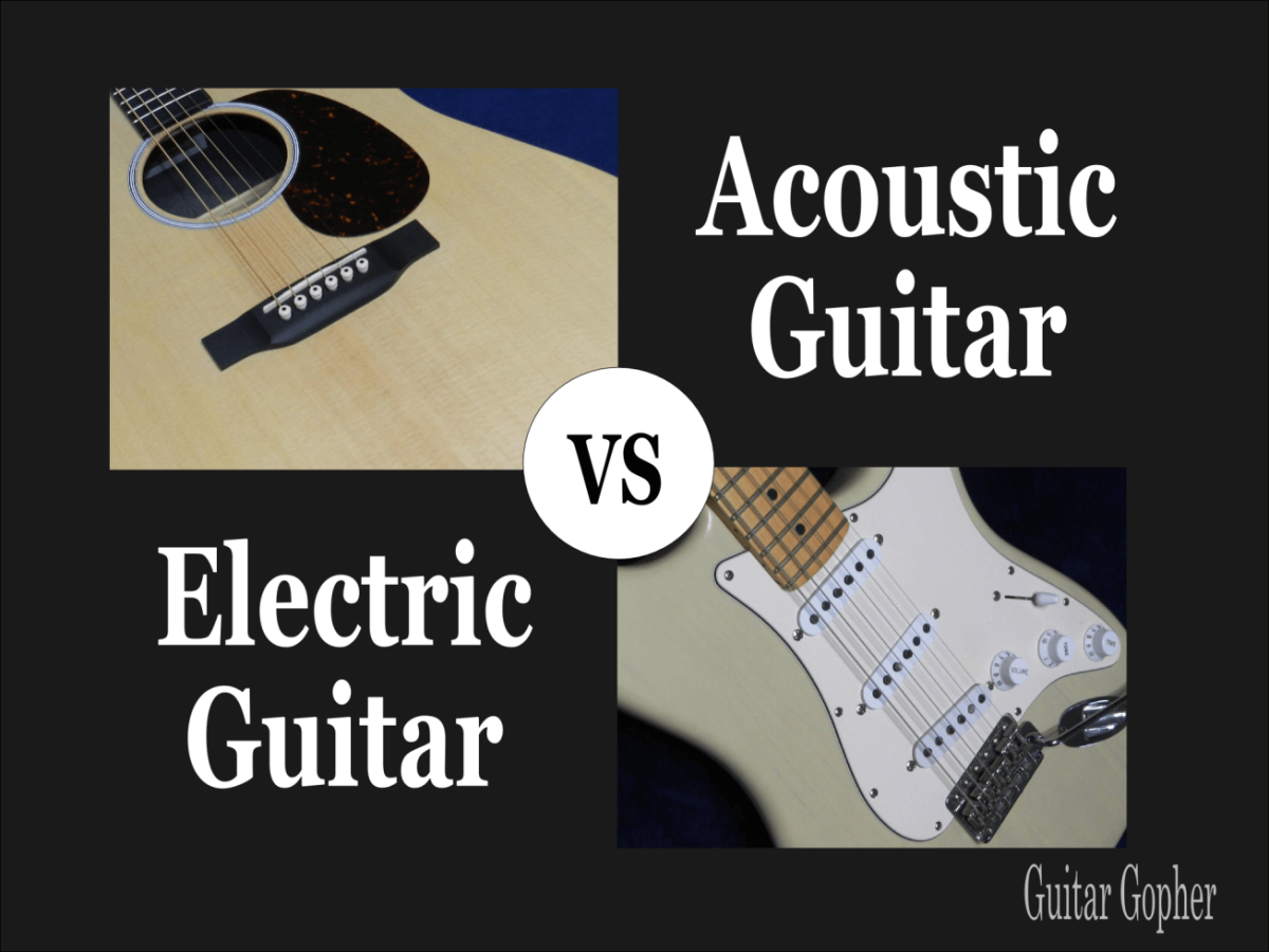 Acoustic vs. Electric Guitar Difficulty, Difference, and Sound
