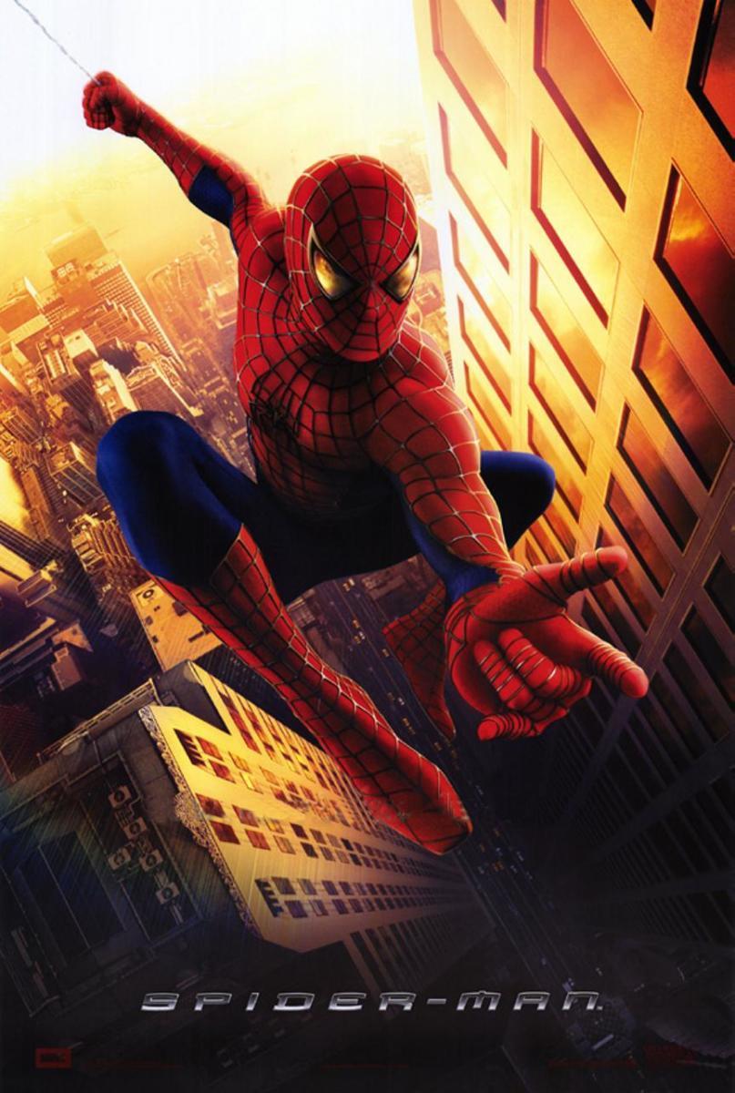 Teaser poster for the film