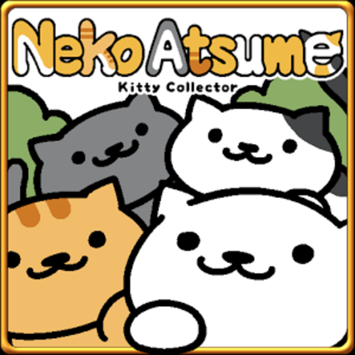 """Neko atsume logo"" by Source. Licensed under Fair use via Wikipedia - https://en.wikipedia.org/wiki/File:Neko_atsume_logo.png#/media/File:Neko_atsume_logo.png"