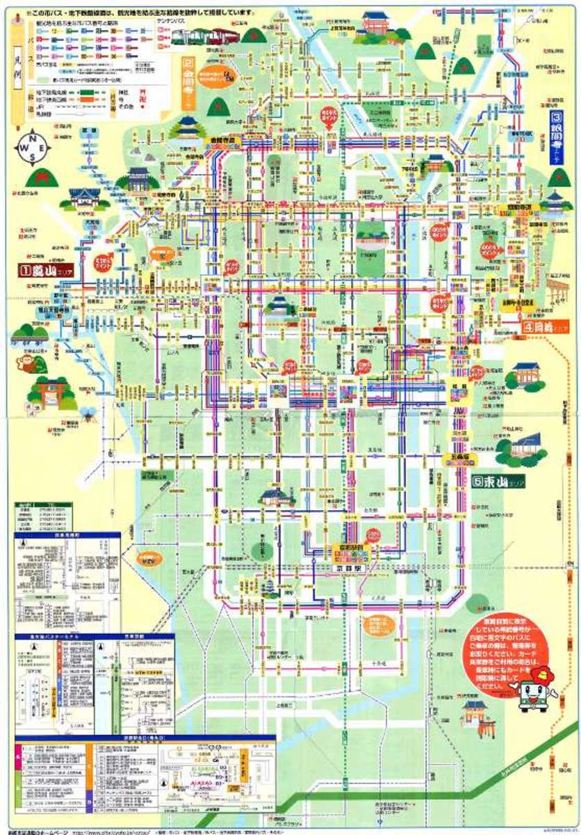 You can download a copy while planning your IT but once you are at Kyoto, get a free one at the Kyoto Station Tourist Information Office. Click on this link to download the map: