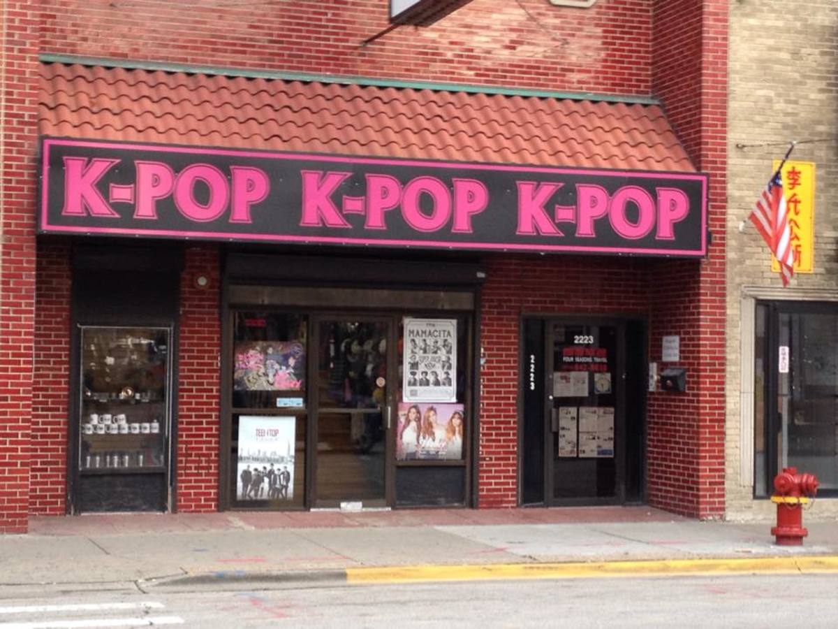 K Pop of Chinatown, 2223 South Wentworth Ave, Chicago (Chinatown)