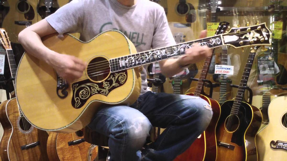 Gibson J-200 Tree of Life