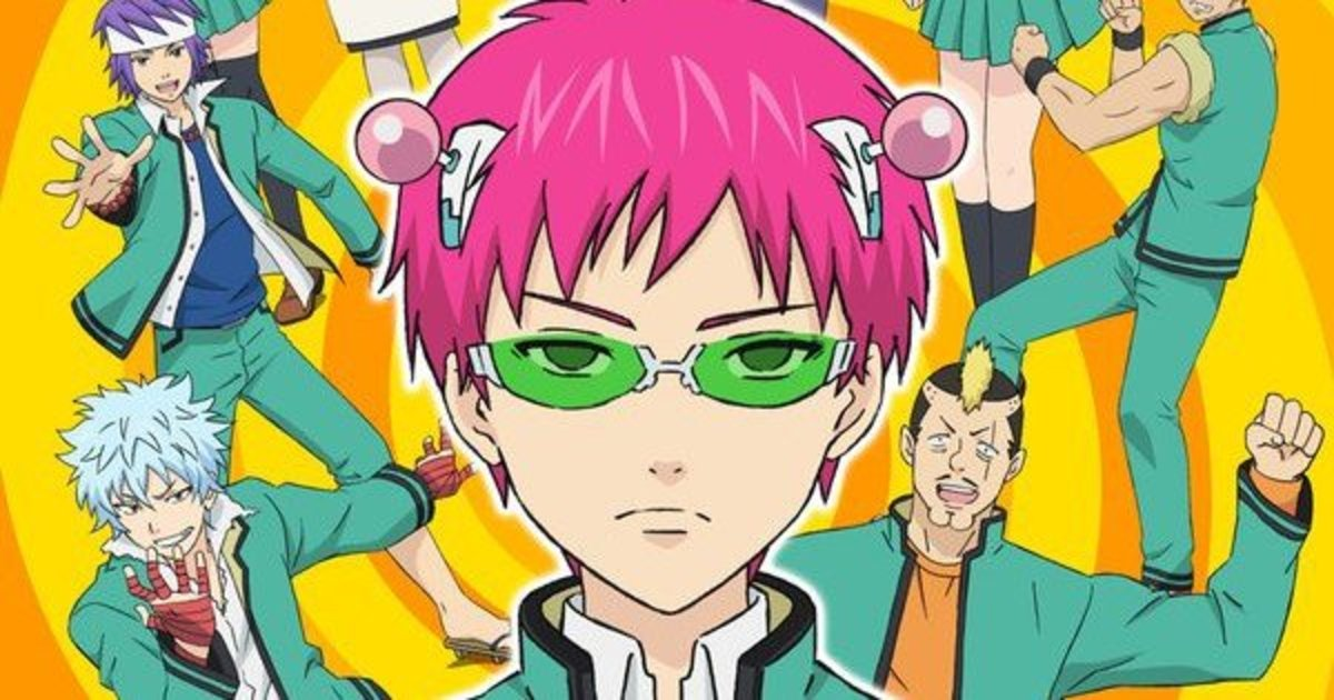 10 Anime Like Saiki Kusuo no Psi-nan (The Disastrous Life of Saiki K.)
