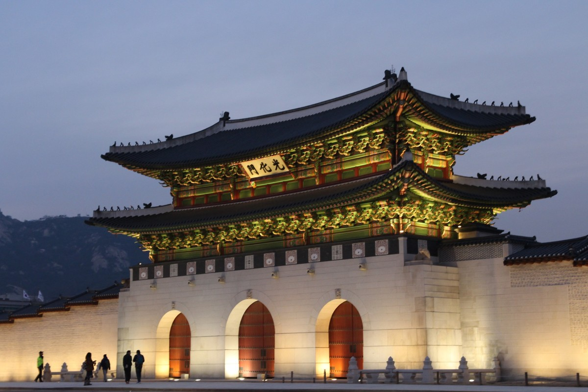 Gwanghwamun Gate in Seoul, Korea
