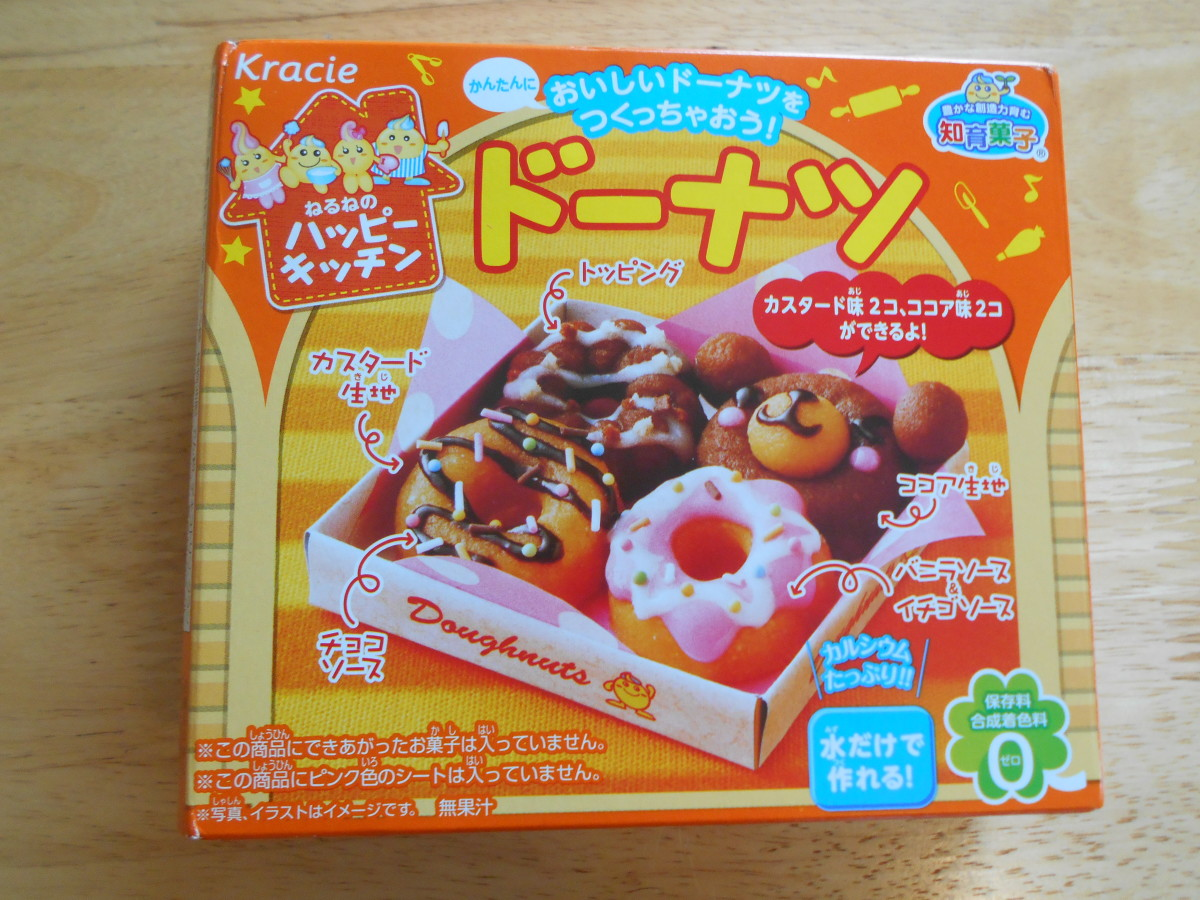 Making Kracie Popin' Cookin' Donuts