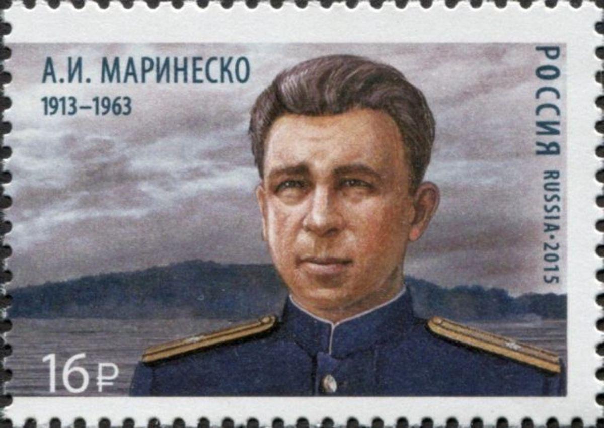 Russian stamp issued in 2015 honoring Alexander Marinesko (Jan 15, 1913 - Nov 25, 1963) Commander of Soviet submarine S-13.