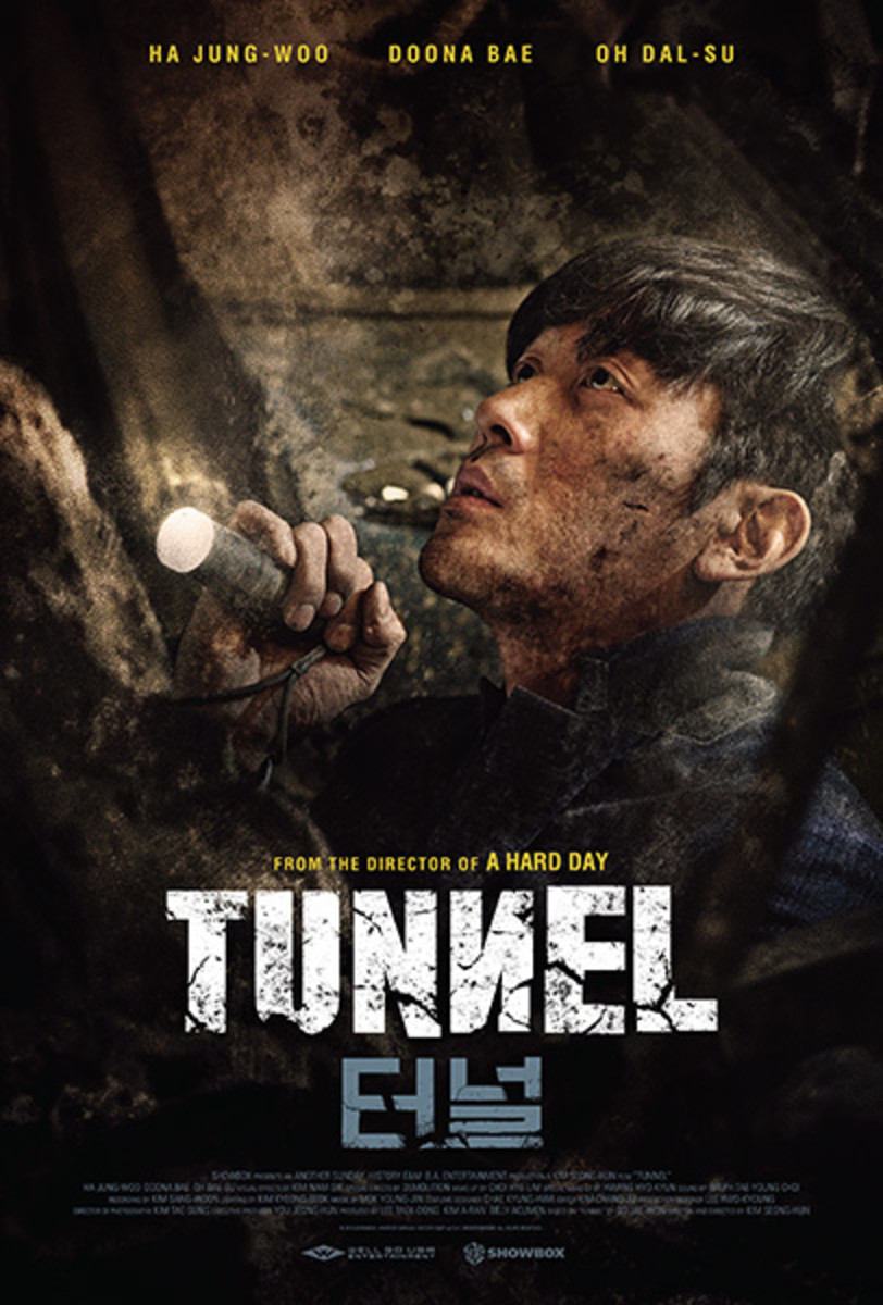 "The official poster for Kim Seong-hun's South Korean thriller ""Tunnel."""