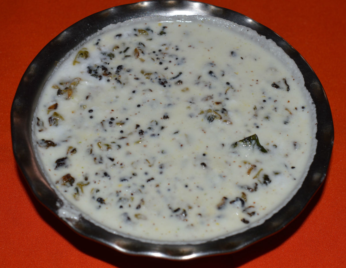 Bitter Gourd Yogurt Curry or Raita Recipe