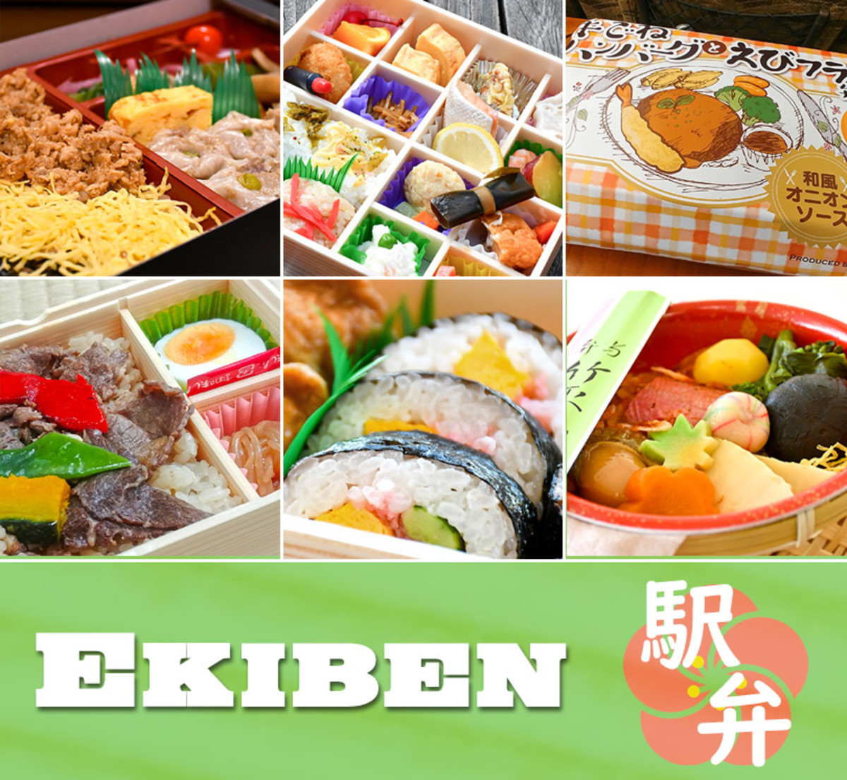 Japanese Ekiben train travel meal boxes. A yummy way to travel in Japan.