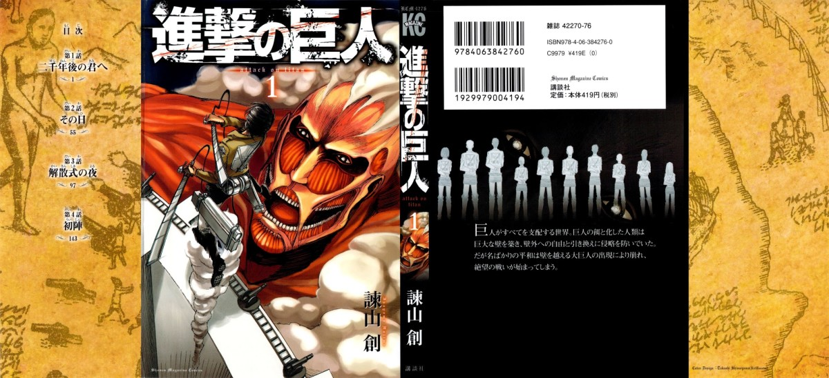 10 Manga Like Shingeki no Kyojin (Attack on Titan)