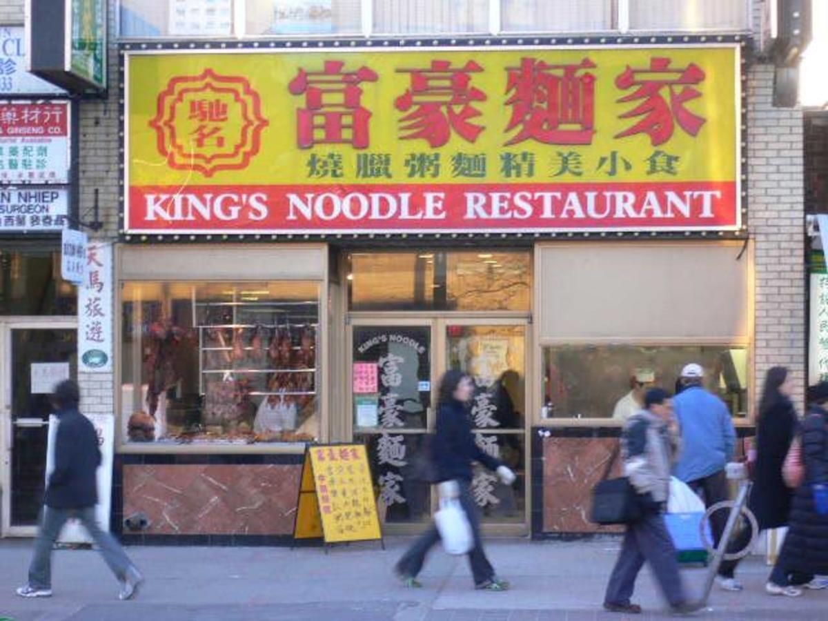 King's Noodle, 296 Spadina Ave, Toronto