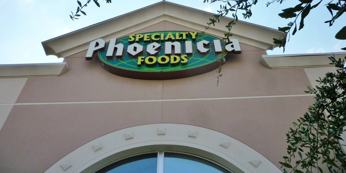 Phoenicia Specialty Foods, Houston, Texas (Westheimer location)