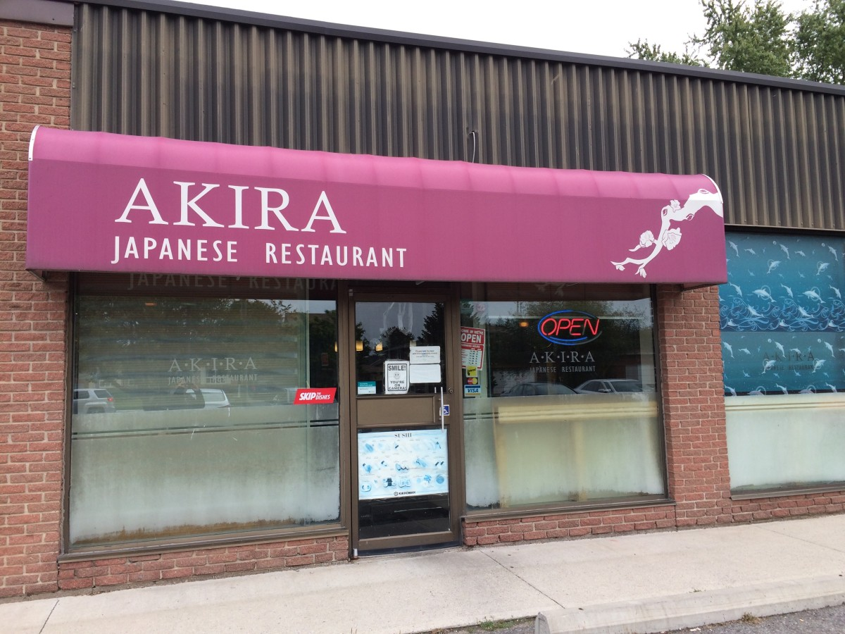 Exterior of Akira
