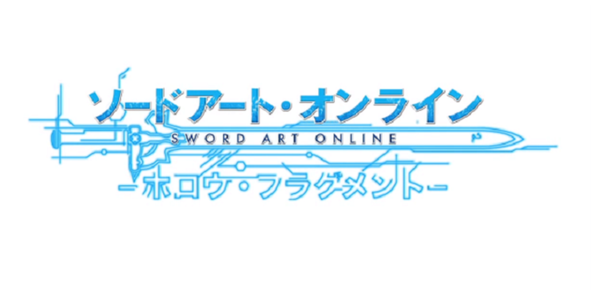 the love/hate relationship with sword art online | reelrundown