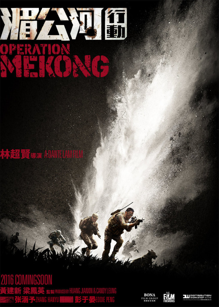 "The official US one-sheet theatrical poster for ""Operation Mekong."""