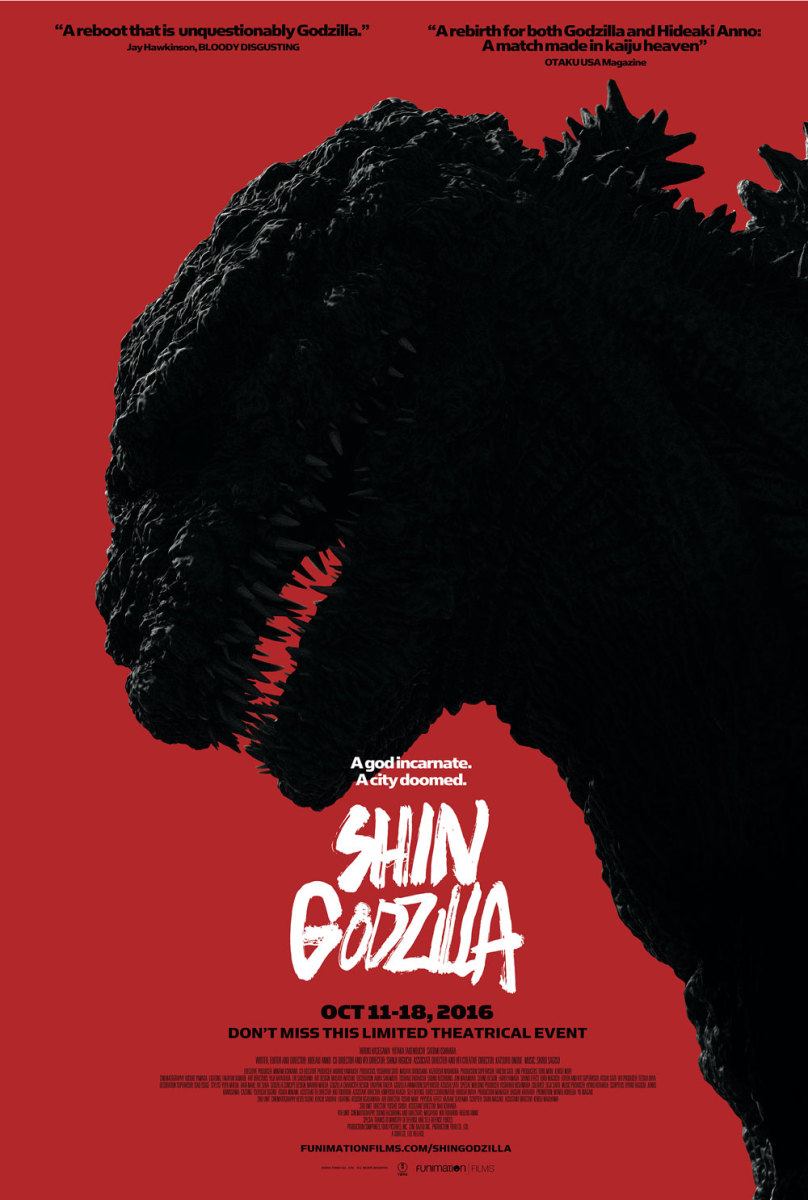 "The official US theatrical poster for ""Shin Godzilla."""