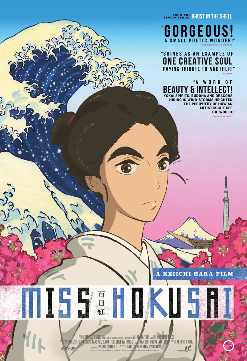 "The official US one-sheet theatrical poster for ""Miss Hokusai."""
