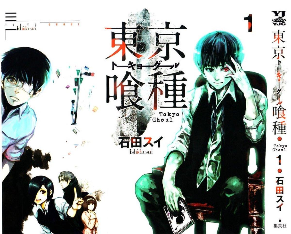 10 Manga Like Tokyo Ghoul
