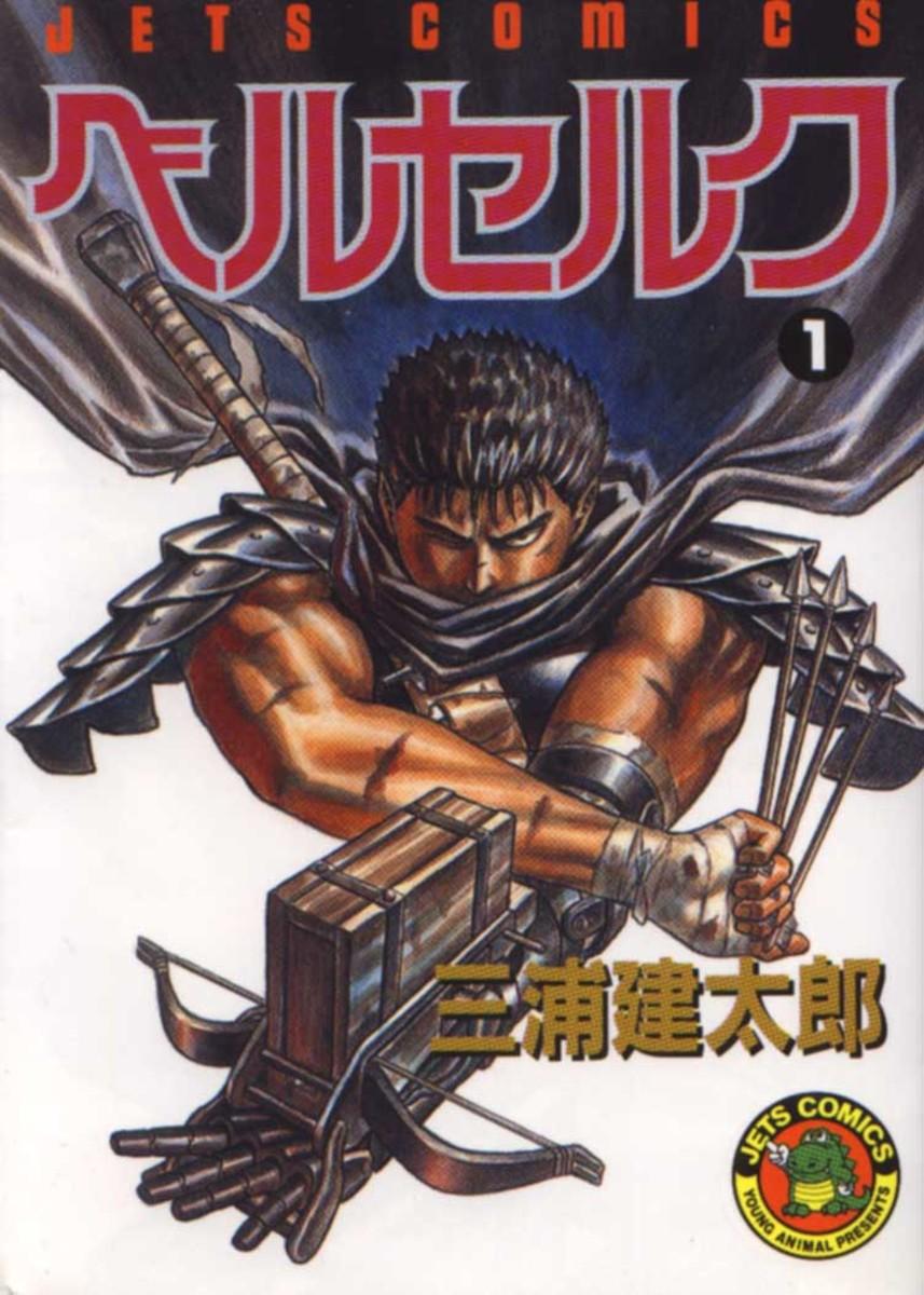 5 Manga Like Berserk