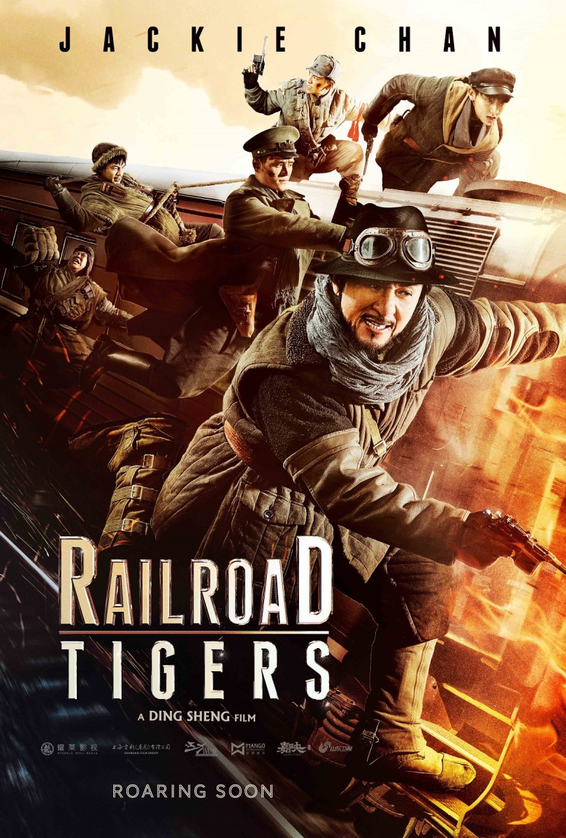 "The official US theatrical poster for ""Railroad Tigers."""